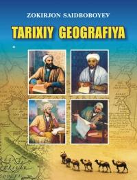 Тарихий география