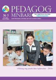 Pedagog minbari № 5  / Трибуна педагога