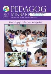 Pedagog minbari № 7  / Tribuna pedagoga