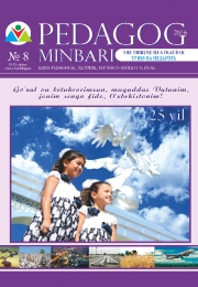 Pedagog minbari № 8  / Трибуна педагога