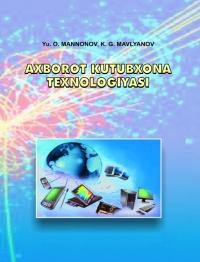 Axborot-kutubxona texnologiyasi