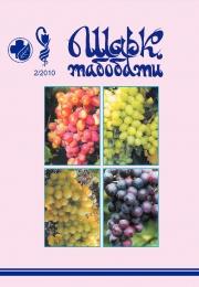 Шарқ табобати 2010/2