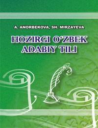 Hozirgi O'zbek adabiy tili