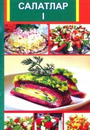 Salatlar 1-kitob