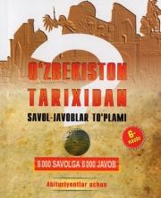 Ўзбекистон тариҳидан савол-жавоблар тўпами