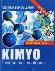 Kimyo fanidan ma'lumotnoma
