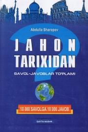 Жаҳон тарихидан савол-жавоблар