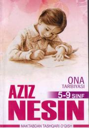 Она тарбияса  (Азиз Несин) 5-9-синф