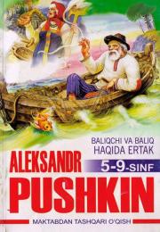 Baliqchi va baliq haqida ertak (Aleksandr Pushkin) 5-9-sinf