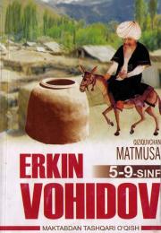 Қизиқувчан Матмуса 5-9-синф