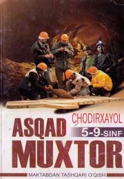 Chodirxayol 5-9-sinf