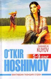 Shaharlik kuyov 5-9-sinf