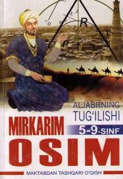 Aljabrning tug'ilishi 5-9-sinf