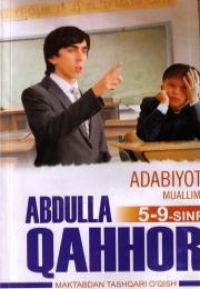 Адабиёт муаллими 5-9-синф