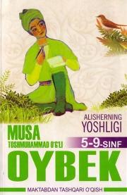 Alisherning yoshligi 5-9-sinf