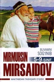 Buvamni sog'inib 5-9-sinf