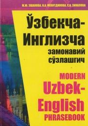 O'zbekcha-Inglizcha zamonaviy so'zlashgich