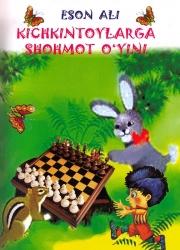 Кичкинтойларга шоҳмот ўйини