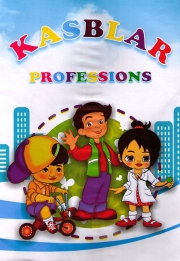Касблар / Professions