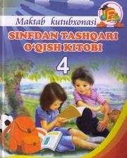 Sinfdan tashqari o'qish kitobi 4