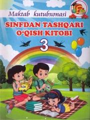 Sinfdan tashqari o'qish kitobi 3