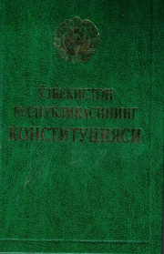 O'zbekiston Respublikasi Konstitusiyasi