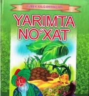 Yarimta no'xat