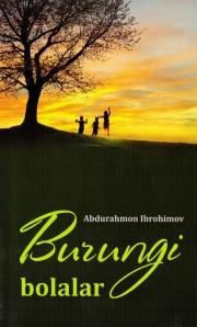 Бурунги болалар