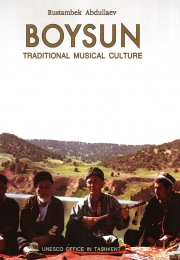 Boysun - traditional musical culture
