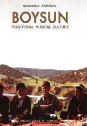 Boysun - traditional musical culture