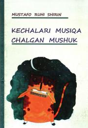 Kechalari musiqa chalgan mushuk