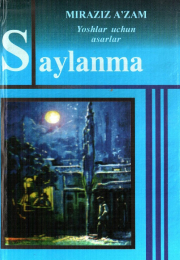 Saylanma (yoshlar uchun asarlar)