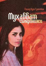 Muhabbat simfoniyasi
