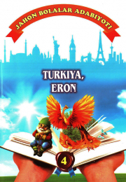Жаҳон болалар адабиёти: Туркия, Эрон
