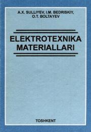 Электротехника материаллари