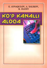 Ko'p kanalli aloqa