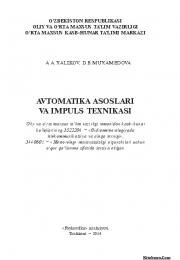 Avtomatika asoslari va impuls texnikasi