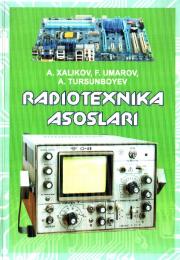 Радиотехника асослари