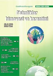 O'simliklar himoyasi va karantini 2016 №3(11)