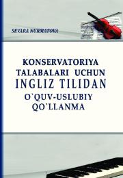 Konservatoriya talabalari uchun ingliz tilidan o'quv-uslubiy qo'llanma