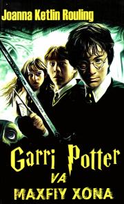 Гарри Поттер ва махфий хона