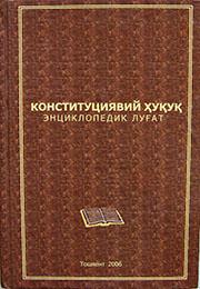 Konstitusiyaviy huquq