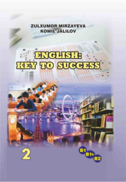 English: key to success-2