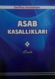 Асаб касалликлари