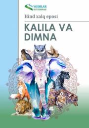 Kalila va Dimna