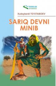 Sariq devni minib