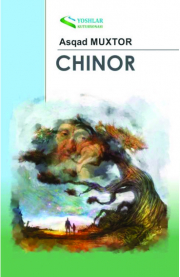 Чинор