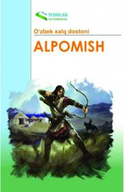 Alpomish