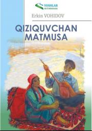 Қизиқувчан Матмуса