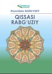 Qissasi Rabg'uziy